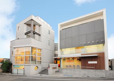 大阪入れ歯治療センター (中垣歯科医院)