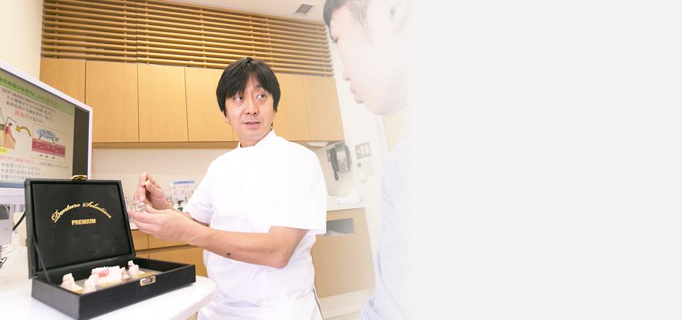 入れ歯治療の専門歯科医師が丁寧にサポート