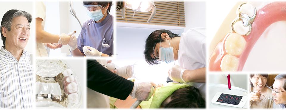 入れ歯・義歯のことなら何でもお任せ 大阪府豊中市の中垣歯科医院